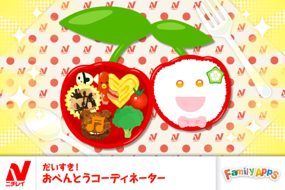 さくらんぼちゃんべんとう