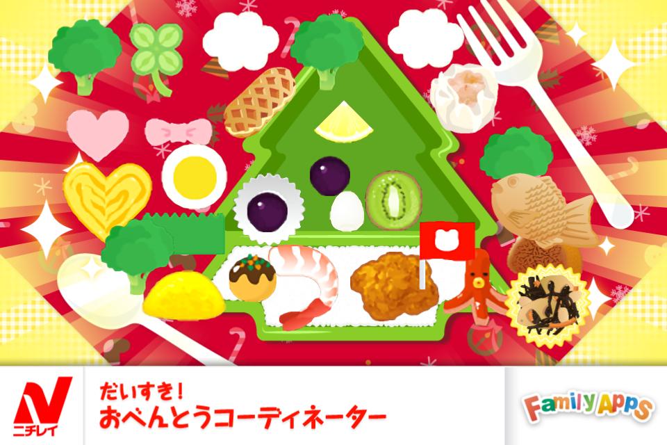 クリスマスお弁当^_^