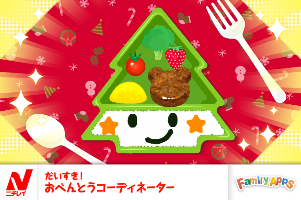 クリスマスツリーお弁当