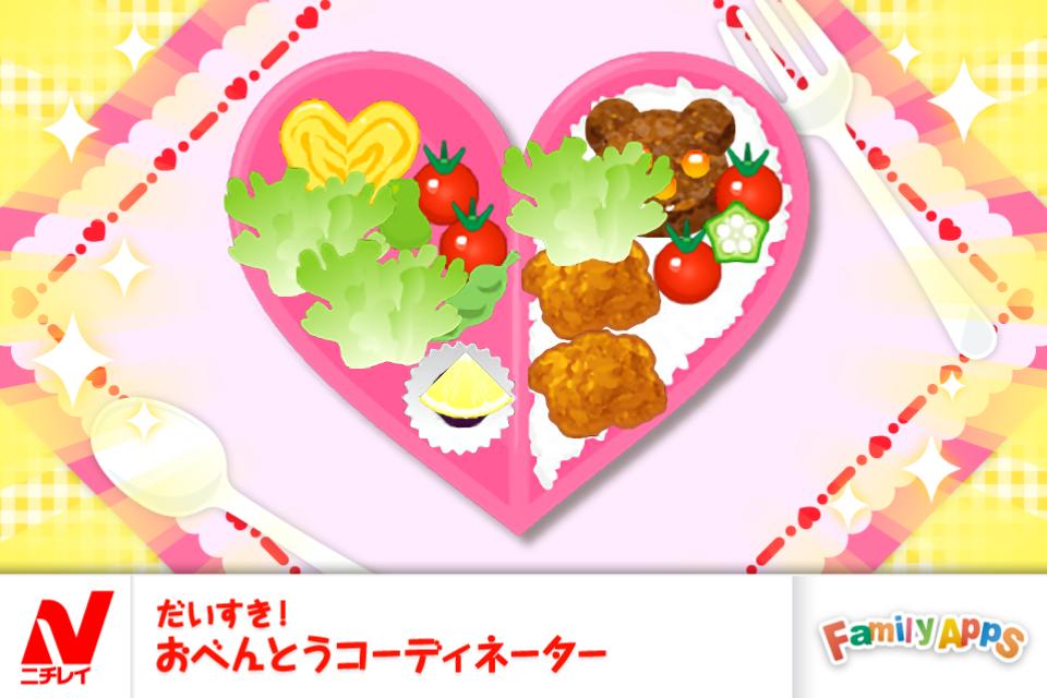 野菜たっぷりべんとう