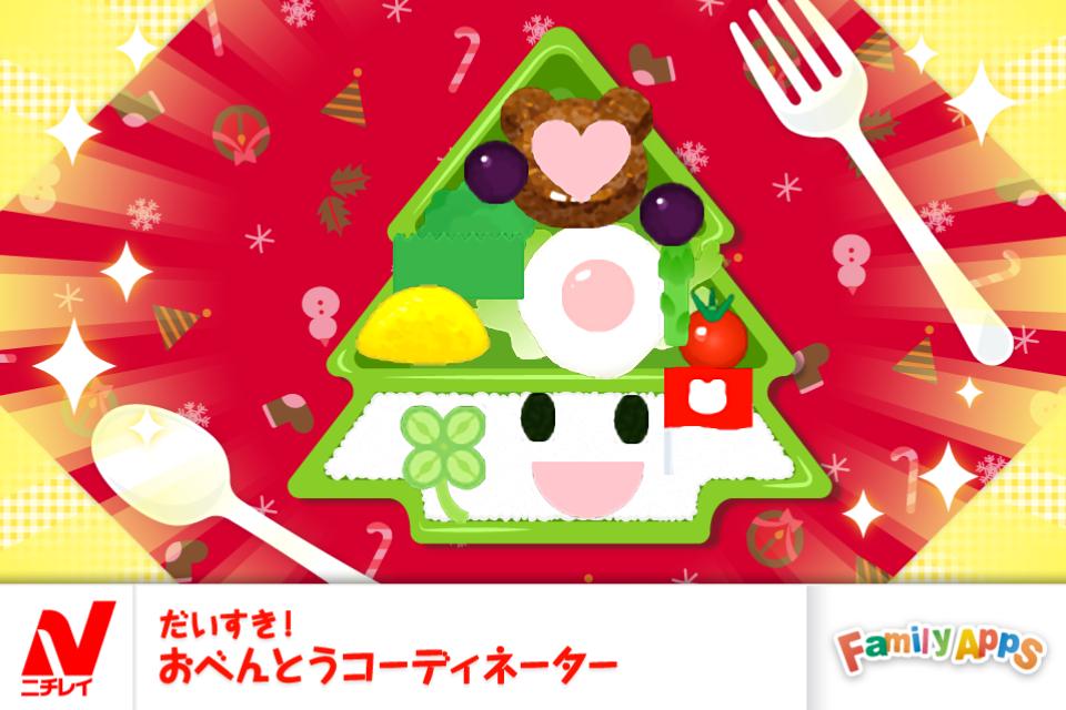 クリスマスにぴったり弁当