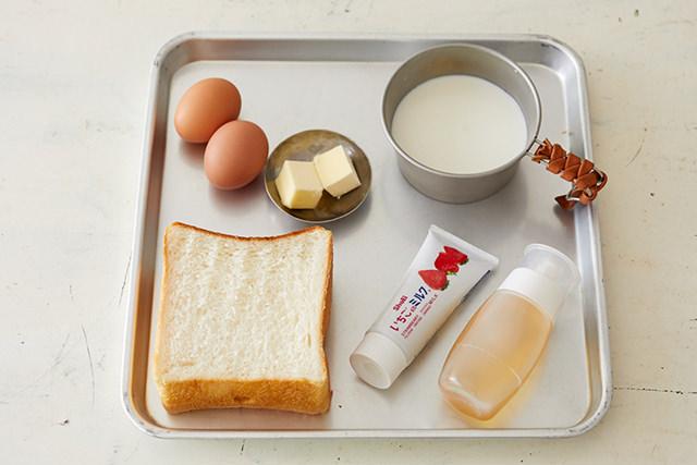 みっしりフレンチトーストの材料