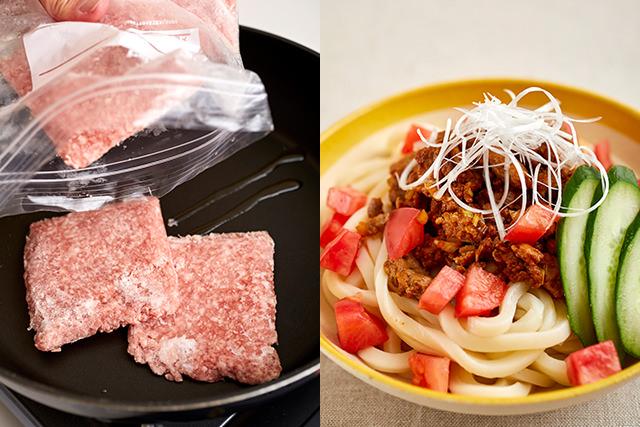 凍ったままの豚挽き肉をフライパン入れた写真と肉みそジャージャーうどんの写真
