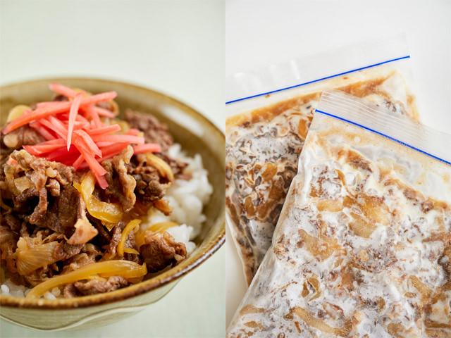 牛丼の完成と、牛丼の具の冷凍状態