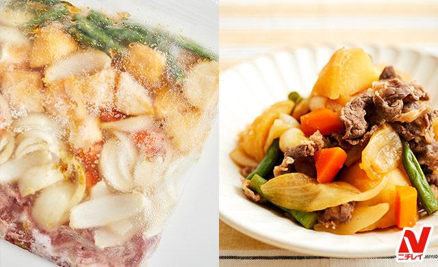冷凍の肉じゃがの材料と肉じゃがの完成写真