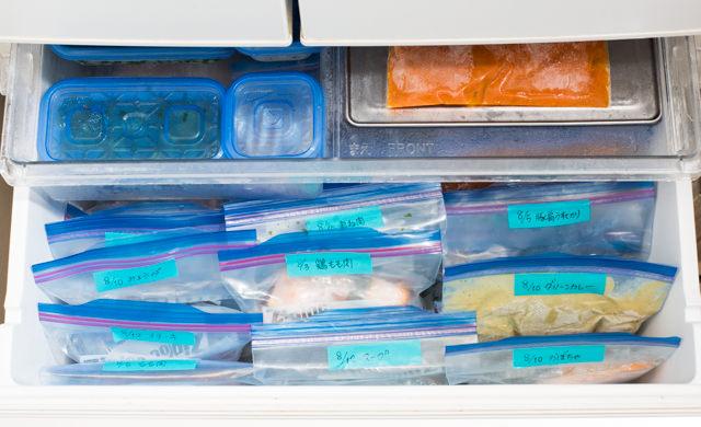 急冷室で冷凍している写真