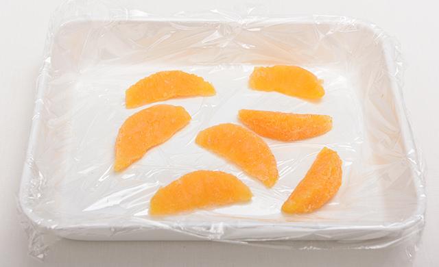 冷凍したあとのオレンジの写真