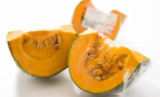 スーパーで買ってきたカットかぼちゃの写真