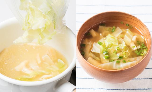 鍋に冷凍キャベツを入れている写真と味噌汁の写真