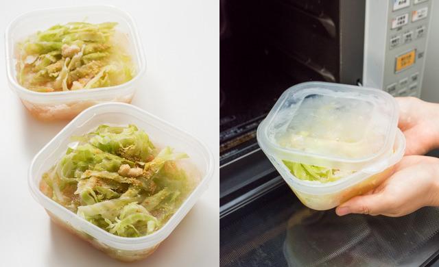 保存容器に入った冷凍後のコンソメスープ、コンソメスープを電子レンジで温めようとしている写真