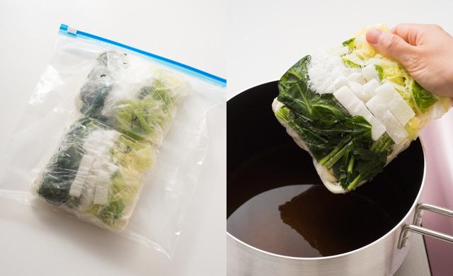保存袋に入った冷凍後のうどんセット、うどんを冷凍のまま鍋に入れようとしているカット