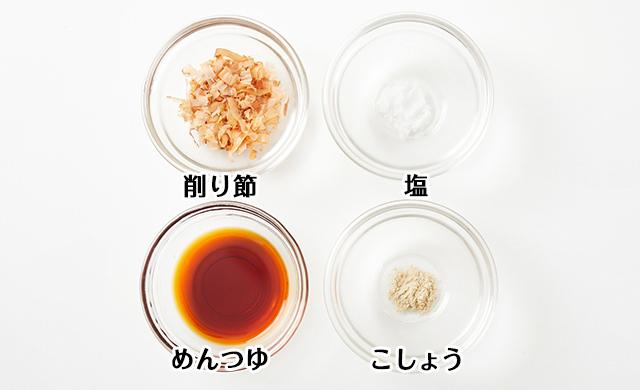 調味料(めんつゆなど)の写真