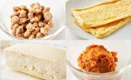 【納豆・油揚げ・豆腐・味噌】賞味期限を延ばす冷凍保存