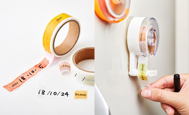 マスキングテープの写真、冷蔵庫に貼って使う写真