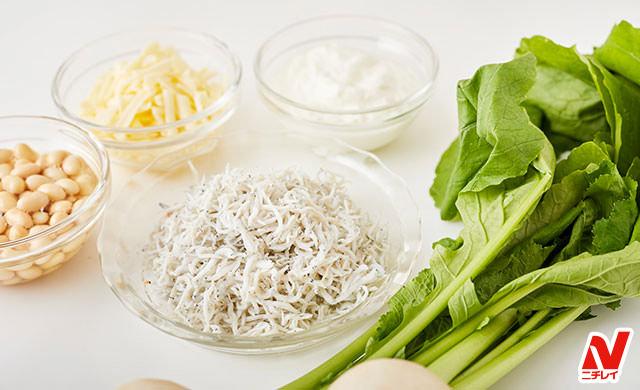 カルシウムが豊富な食材5種の写真