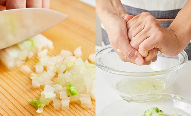 白菜をみじん切りにしている写真、白菜の水気を絞っている写真