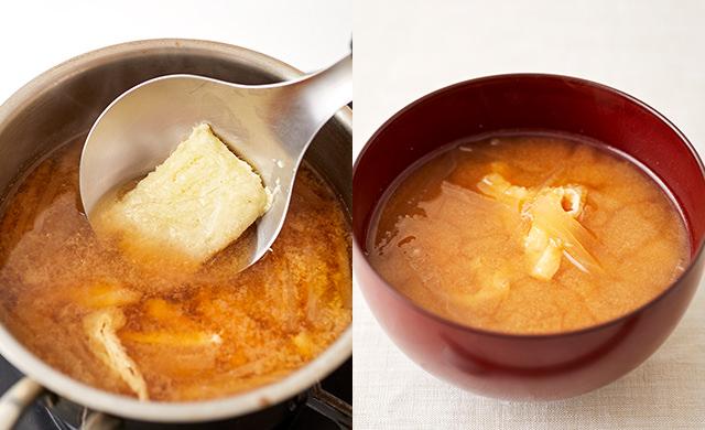 冷凍すりおろし生姜を味噌汁に入れる写真、生姜入り味噌汁の写真