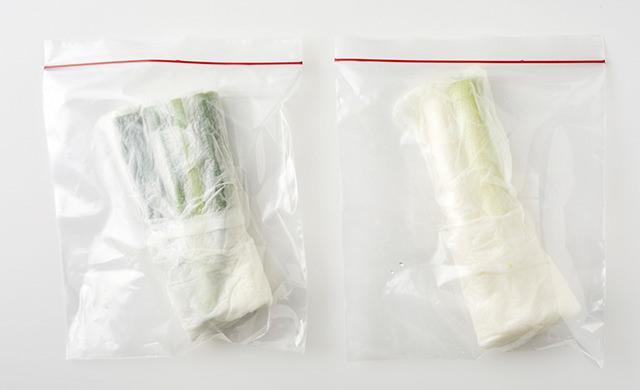 長ねぎを別々の保存袋に入れた写真