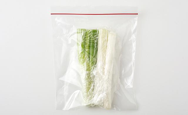 長ねぎを冷凍保存する写真