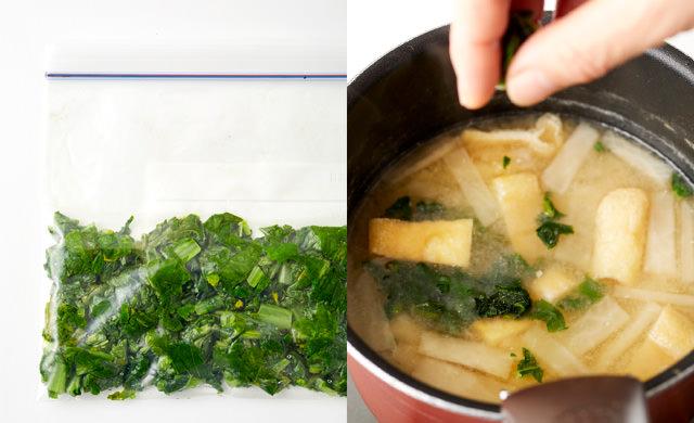 保存袋に入れた大根葉の写真(左)味噌汁に大根葉を入れる写真(右)