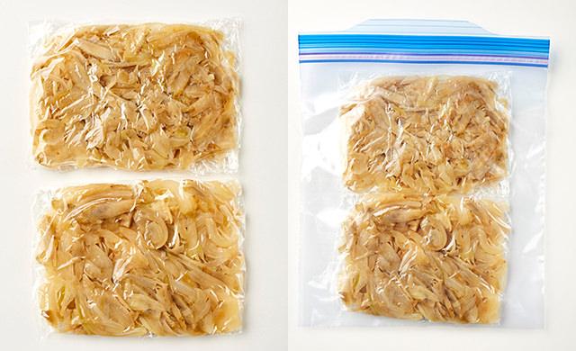 ごぼうと玉ねぎの冷凍保存方法A/ごぼうと玉ねぎの冷凍保存方法アザーB