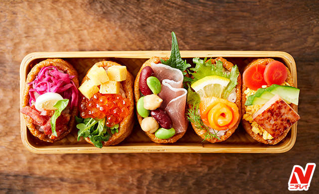 オープンいなり寿司のイメージ