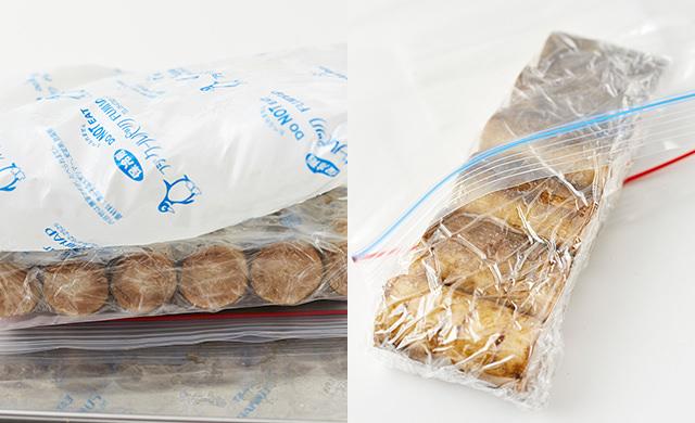 つ切りをラップに包み保存袋へ/金属製バットと保冷剤で挟む