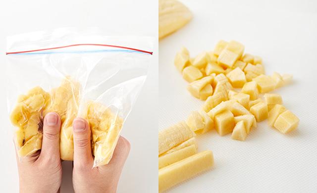 バナナをペーストにする/バナナのみじん切り