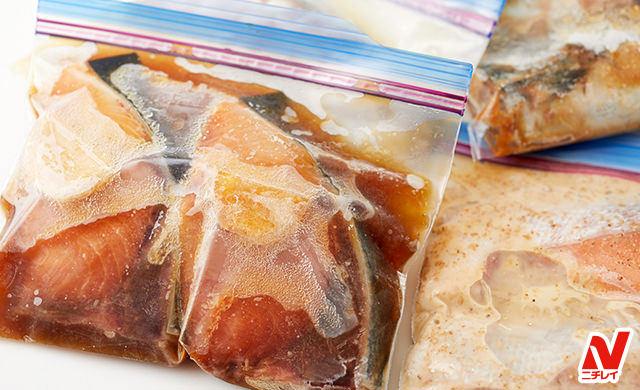 下味冷凍した魚のグループ写真