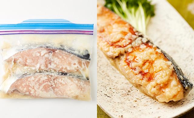 冷凍したさわらの塩麹漬けの写真/さわらの塩麹焼きのできあがり写真
