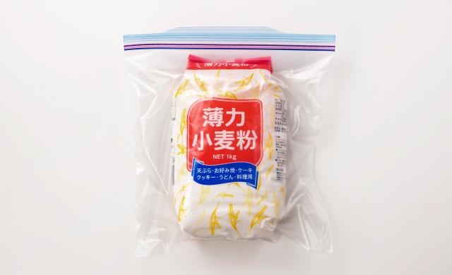 袋ごと保存袋に入れた小麦粉の写真