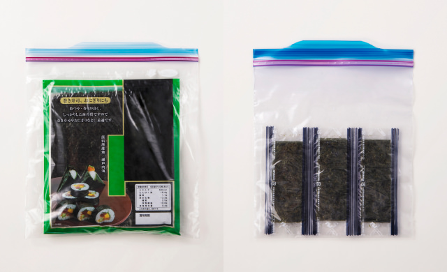 保存袋に入れた大判ののりの写真(左)保存袋に入れた小分けパックののりの写真(右)