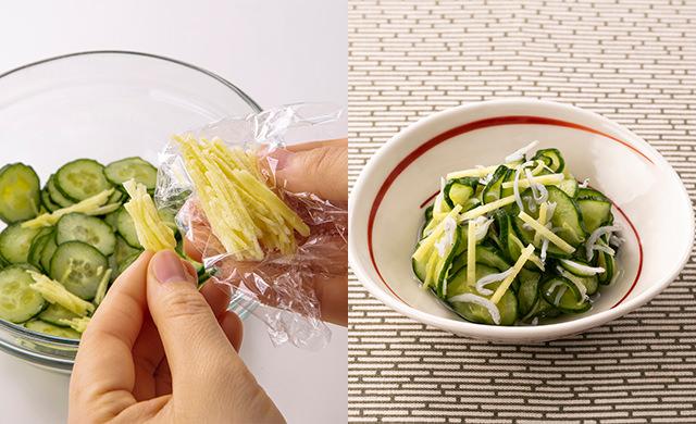 薄切りきゅうりに冷凍した千切り生姜を入れている写真/きゅうりとしらすの生姜和えの写真