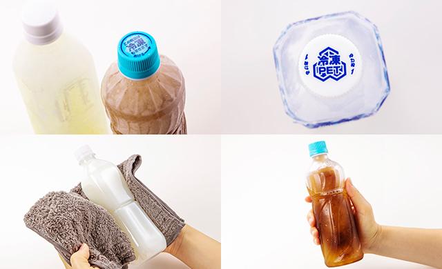 冷凍ペットボトル2本の写真/冷凍PETと書かれたペットボトルのキャップの写真/濡れたタオルを冷凍専用ペットボトル飲料に巻いた写真/少し溶けた状態の冷凍ペットボトル飲料をシェイクしている写真