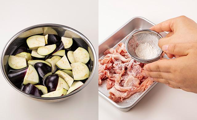 左 プロセス写真:なすを水にさらしているところ/右 プロセス写真:豚肉に小麦粉をまぶしているところ