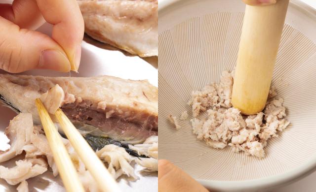 (左)骨を取りながらアジの身を箸でほぐしている写真(右)すり鉢で焼いたアジの身をすり身状にしている写真