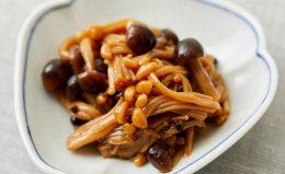 「きのこだけ」で作れるおかずレシピ5選。お弁当&常備菜におすすめ!