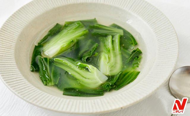 基本のチンゲン菜スープの写真