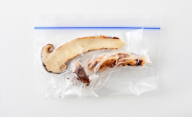冷凍した松茸の写真