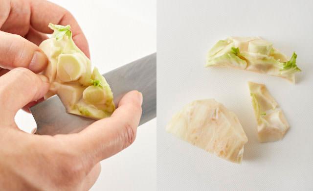 ロマネスコの芯を切る写真