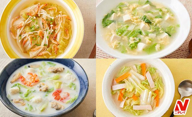 白菜スープの写真