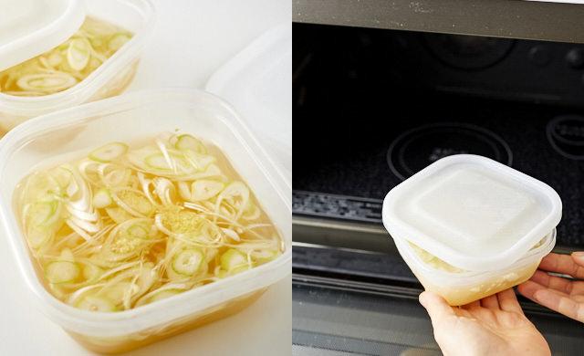 生姜とねぎのスープを冷凍方法と解凍方法の写真