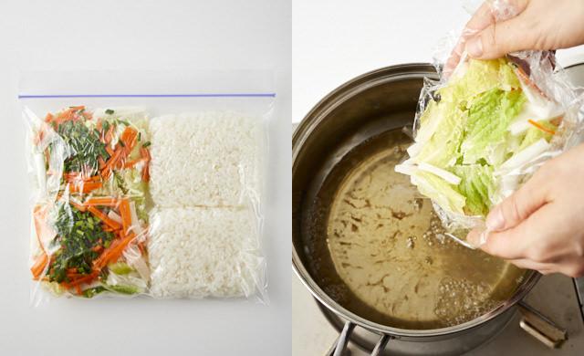 野菜入りおじやの冷凍方法と解凍方法の写真