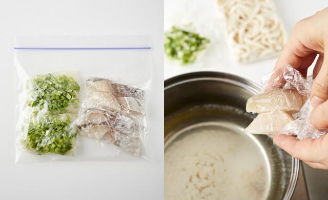 たらとカブのみぞれ煮うどん冷凍方法と解凍方法の写真
