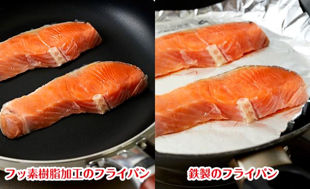 生 鮭 レンジ