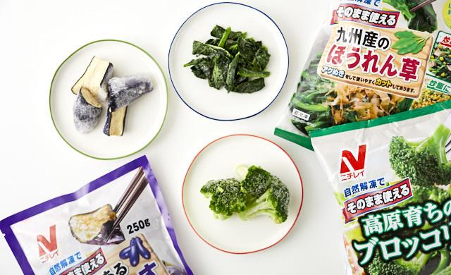 ニチレイフーズの冷凍野菜のイメージ写真