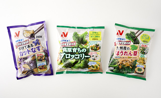 ニチレイフーズの冷凍野菜のパッケージ写真