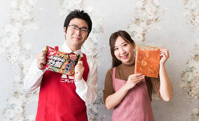 ニチレイフーズ広報原山さんとmakoさんの写真