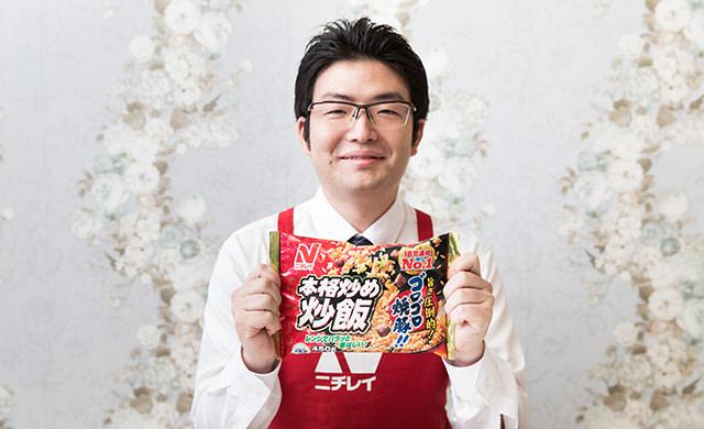 原山さんと本格炒め炒飯の写真