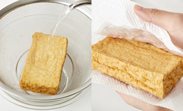 厚揚げに熱湯をかけている写真/ペーパータオルで厚揚げの水気を拭き取っている写真